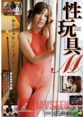 DMK-13 Studio Pool Club Entertainment Sex Slaves Aki Yoshinaga