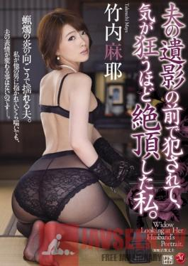 JUY-330 Studio MADONNA I Was Fucked In Front Of My Husband's Ashes And It Drove Me Mad With Pleasure. Maya Takeuchi