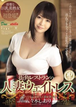 JUX-265 Studio MADONNA Married Waitress From The Neighborhood Restaurant - Filthy Service Inside The Establishment - Shiori Sasaki