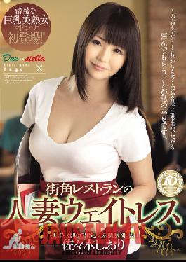 JUX-265 Studio MADONNA Married Waitress From The Neighborhood Restaurant - Filthy Service Inside The Establishment - Shiori Sasaki
