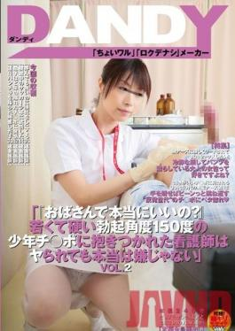 DANDY-399 Studio DANDY Are You Sure You Don't Mind Being With An Older Woman?Held Against The Young, 150 Degree Erect Cock Of A Young Stud, These Nurses Don't Actually Mind Getting Fucked.' vol. 2