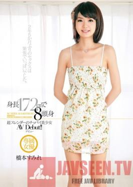 ZEX-256 Studio Peters MAX She's 5'8- An Ultra-Slender Beautiful Girl's Adult Video Debut Sumire Hashimoto