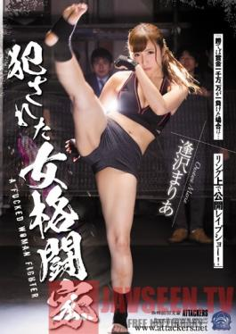 SHKD-782 Studio Attackers Violated Female Martial Artist Maria Osawa