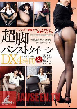 HXAK-015 Studio Janes Pantyhose Queen DX 4 Hours