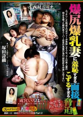 JMD-129 Studio Momotaro Eizo A Housewife With An Explosive Ass And Colossal Tits Does The Interview Of Shame Supermarket Wives Shamed And Blamed Into Coercion A Nishi Ogikubo Supermarket Manager's Private Collection 2
