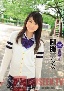 IPZ-325 Studio Idea Pocket Beautiful Young Girl in Uniform. The Erotic School Story About A Beautiful Girl Fucking Like Crazy Tamakimai