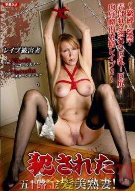 STC-004 Studio Spartan / Mousouzoku Ravaged 50 Year Old Blonde MILFs! - SM, Confinement and Playing With Big Mature Tits! Big Asses! Rape Them, Shame Them and Cum Inside Them! -