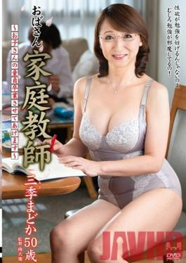 QIZZ-27 Studio Center Village Private Tutoring by a Mature Woman  We Will Help Your Cherry Boy Receive His Graduation  Madoka Miki