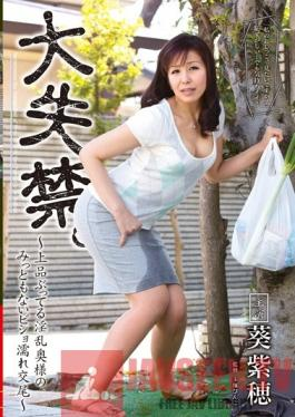 VEC-162 Studio VENUS Massive Squirting. This Dirty Wife Acts Like a Prude, Until She Has Shameful, Sopping Wet Sex - Shiho Aoi