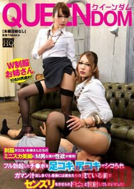 QEDZ-060 Studio Janes A Sexy Babe In Uniform Showed Off Her Beautiful Legs Under Her Miniskirt! She Stroked My Rock Hard Dick, Gave Me An Assjob And A Footjob Until I Dripped Precum, And Then She Made Me Jerk Myself Off In Front Of Her Until I Came!
