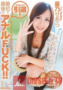 MIGD-386 Studio MOODYZ - Seari Hoshino Retires!! The First and Last Anal FUCK!!