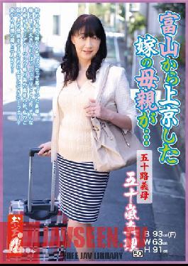 OFKU-023 Studio STAR PARADISE The Bride's Mother Came to Tokyo from Toyama... Fifty-Something Stepmom Mari Igarashi