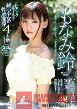 IPX-392 Studio Idea pocket - Hakuhiku convulsions alive! ! 19-year-old pure heart girl's sexual development 4 production special Awaken the unfinished slender body! Monami bell