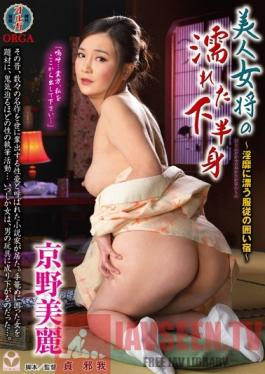TORG-039 Studio Orga The Beautiful Hostess's Wet Pussy -The Obscene Inn Of Obedience- Mirei Kyono