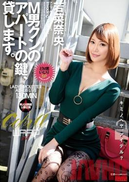 ECB-108 Studio Waap Entertainment Here's The Key To A Maso Man's Apartment Nao Wakana