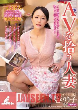 MDYD-929 Studio Tameike Goro Married Woman Picks Up Porn Ririko Hibiki