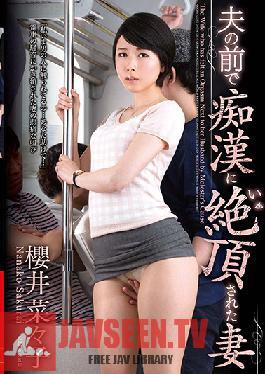 VEC-263 Studio VENUS A Wife Achieves Orgasm With A Molester While Her Husband Watches Nanako Sakurai