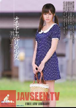 SOE-883 Studio S1 NO.1 Style Toy Vendor - Barely Legal ( Rina Rukawa )