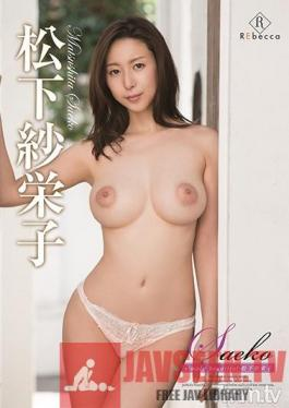 REBD-422 Studio REbecca - Saeko simply beautiful