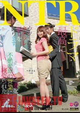 NTRD-007 Studio Takara Eizo Cuckolders! Wife Having Sex With A Realtor - Mao Mizusawa