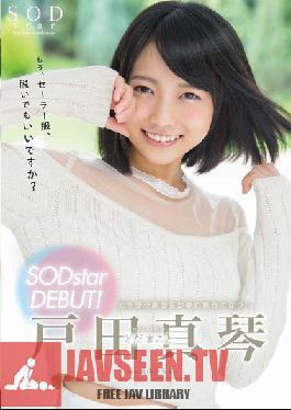 STAR-729 Studio SOD Create Makoto Toda SODstar DEBUT!