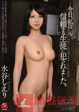 JUX-179 Studio MADONNA Today, I Was Raped By My Student Who I Trusted... Shieri Mizutani