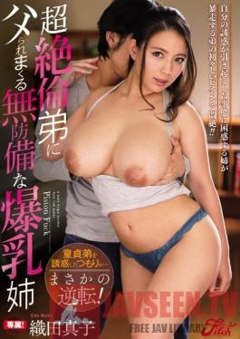 JUFD-765 Studio Fitch I Was Going To Tempt My Cherry Boy Brother... But The Script Got Flipped! A Defenseless Sister With Colossal Tits Who Gets Fucked A Lot By Her Unequalled Younger Brother Mako Oda