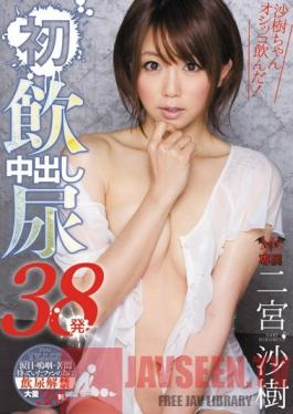 MVSD-184 Studio M's Video Group Li'l Saki Drank Pee! First Golden Shower Creampie 38 Times Saki Ninomiya