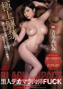 JUFD-660 Studio Fitch Ultra Hard Sex Unleashed! Big Black Cock Fucking Aimi Yoshikawa