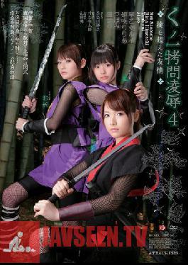 SSPD-060 Studio Attackers Ninja Girl - loved and Interrogated 4 - Law Defying Friendship