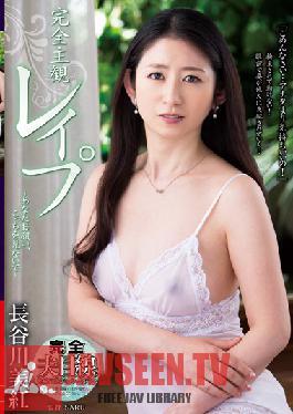 VAGU-103 Studio VENUS All POV Rape - Please, Don't Look At Me - Miku Hasegawa