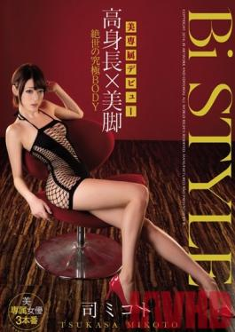 BIST-001 Studio Chijo Heaven Making Her Exclusive BI Debut, She's Got Beautiful Legs And A Body That's Out Of This World... Featuring Mikoto Tsukasa .