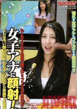 RCT-076 Studio ROCKET Female Announcer Facial!