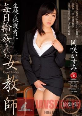 JUX-443 Studio MADONNA A Female Teacher Forced To Gang Bang Everyday By Her Students & Their Parents Kasumi Okazaki