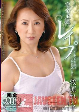 VAGU-073 Studio VENUS Complete POV Rape - Please Honey Don't Look Here - Reiko Makihara