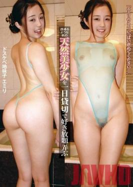 KTDS-769 Studio K-tribe Chartering A Naturally Beautiful Girl With Fair Skin For A Whole Day Of Fun - Emiri - A Normal-Looking Girl With A Kinky Side