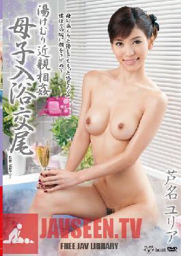 VENU-399 Studio VENUS Bath House Fakecest: Stepmother And Son's Bath Time Fun Yuria Ashina
