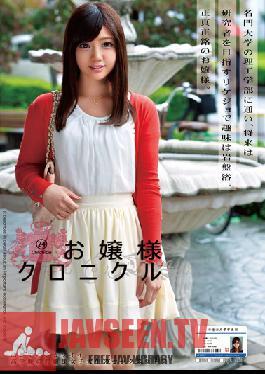ODFA-070 Studio ONE DA FULL Little Lady Chronicles 24 Maho Ichikawa