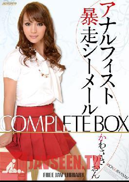OPBD-106 Studio OPERA Anal Fisting Rampage Shemale COMPLETE BOX Rion Kawasaki