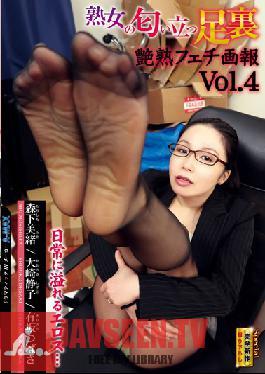 EMBZ-141 Studio Jukujojuku / Emmanuelle Mature Woman's Fragrant Feet - Utterly Charming Fetish Footage vol. 4