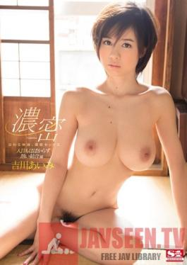 SNIS-431 Studio S1 NO.1 Style Mixed Body Fluids, Deep Sex - Passionate Fucking Heedless Of The Public Eye Edition Aimi Yoshikawa