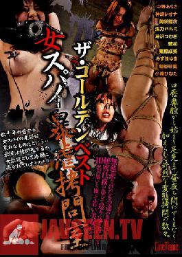 CMN-129 Studio Cinemagic Cruel Torture of a Female Spy. The Golden Best.