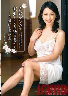 FUGA-02 Studio Center Village The Neighbor's Wife Has Run Away From Home- The Immoral Adulterous Sex On The Other Side Of The Wall- Keiko Hattori