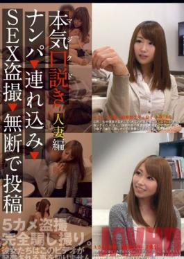 KKJ-006 Studio Prestige True Seduction Married Woman Collection Picking Up Girls and Bringing Them To a Hotel Voyeur Videos Submitted Without Their Permission