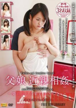 MNG-93 Studio Suteiruwa-kusu The Body Of The Daughter Of Father-daughter Incest Prime Development ~ ... ~