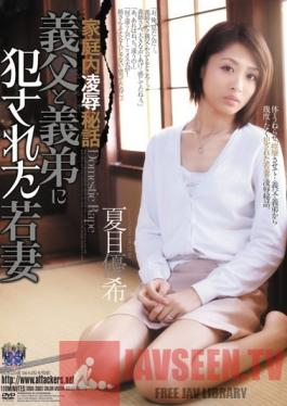 RBD-390 Studio Attackers Secret Family Rape Stories Young Wife Fucked by Father-in-Law and Brother-in-Law Yuki Natsume