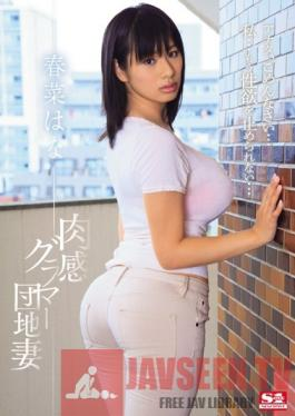 SNIS-042 Studio S1 NO.1 Style Rubbing Giant Balloon Titties - Apartment Wife Hana Haruna