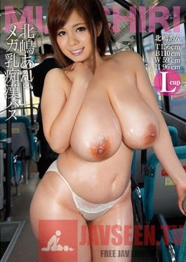 MAGURO-073 Studio Maguro Products An Kitajima's Mega Titty Molestation Bus. The Exhibitionist Gal With Colossal, Extra-Large L Cup Tits And A Big Ass