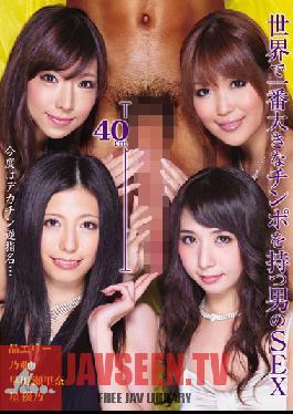 RKI-053 Studio ROOKIE Sex With The World's Largest Dicks - Eri Akira - Noa - Serina Hayakawa - Yuno Hoshi