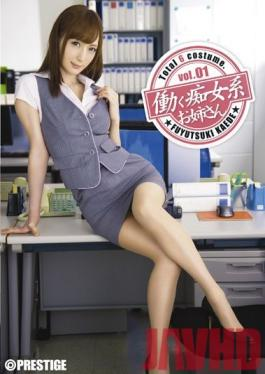 ABP-353 Studio Prestige Elder Sister Is A Hard Working Slut Kaede Fuyutsuki